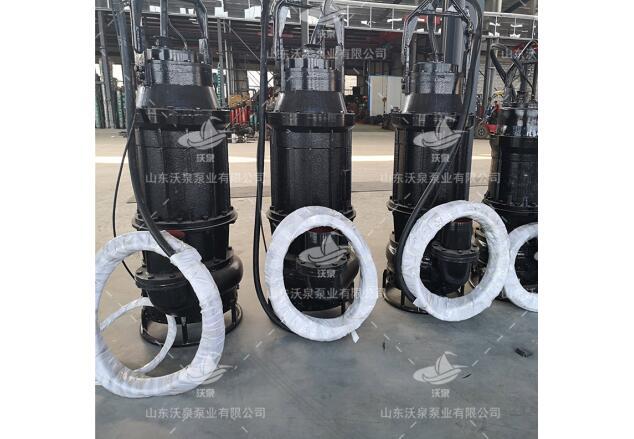 沃泉WJQ抽沙泵 yabo体育下载yabo app下载 电动清淤泵