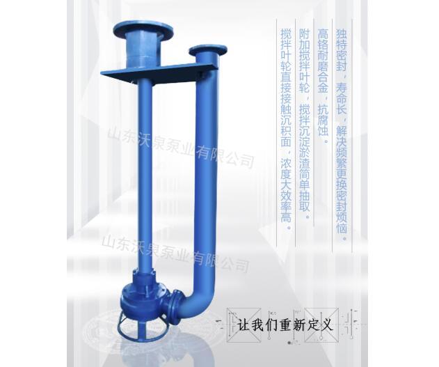 高扬程液下排污泵/长杆亚博app下载安卓